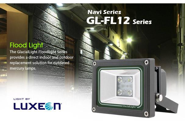 Gl Fl12 Series